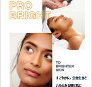 probright_POP